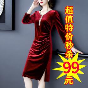 XFFS8516新款时尚优雅气质修身V领丝绒中长款包臀连衣裙TZF