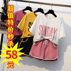 (巨划算)DZSFS8811新款时尚洋气圆领短袖T恤短裤两件套TZF
