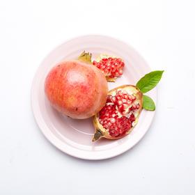 四川会理突尼斯软籽甜石榴3斤