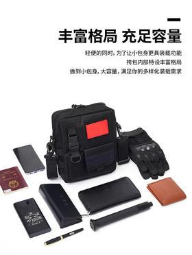 【耐磨战术挎包】充足容量 经久耐用