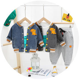 GGDD新款童装可爱小恐龙牛仔三件套TZF
