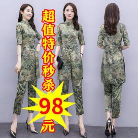 超值精品特价 XFFS2088新款气质女神范洋气时尚两件套