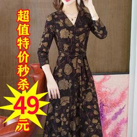 YYY187新款优雅气质修身显瘦V领七分袖中长款连衣裙TZF