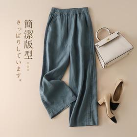 PDD-MMX200809新款时尚气质休闲宽松高腰棉麻垂感阔腿裤TZF