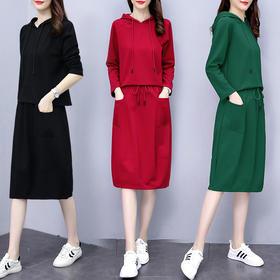 CQ-YQH2076新款时尚气质休闲连帽上衣半身裙两件套TZF