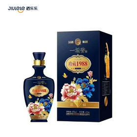 汾酒珍藏1988蓝钻(42度)