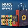 [Marou 6大产区小礼盒]精选六大可可单源产地  (共6块,24g/块) 商品缩略图0