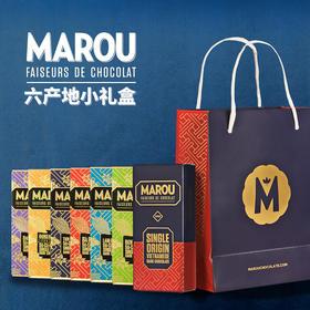 [Marou 6大产区小礼盒]精选六大可可单源产地  (共6块,24g/块)