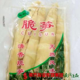 【全国包邮】西牛山脆笋(粗细混装) 500克*2包/组  (72小时之内发货)