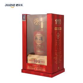 42度100周年纪念汾酒