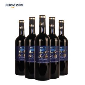 西勒麒麟(蓝标)干红葡萄酒