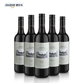 威思库纳瓦拉酒庄西拉干红葡萄酒