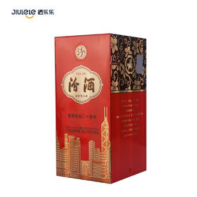 42度香港回归20年纪念酒