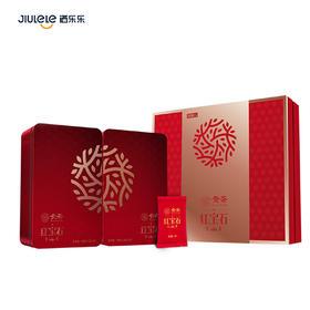 贵茶多彩特级红宝石红茶礼盒
