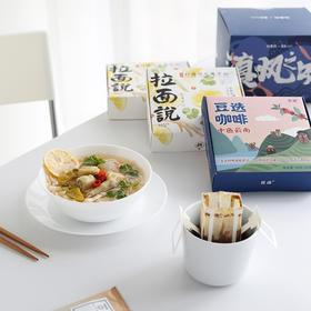 [豆选咖啡X拉面说联名礼盒]十色云南咖啡(5包)+傣味柠檬凤爪魔芋面(2盒)