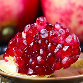 突尼斯软籽石榴5斤|美艳娇颜 饱满多汁 清甜可口【应季蔬果】