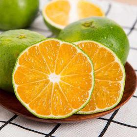 四川特早青蜜桔5-9斤|可口多汁 营养丰富   果型饱满【应季蔬果】
