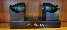 耳疗仪耳灸仪仪器