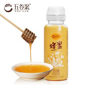五谷聚 百花蜂蜜  多种花蜜液态原蜜冲饮调味  300g/罐