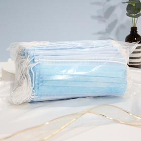 一次性蓝纺口罩 50个装三层