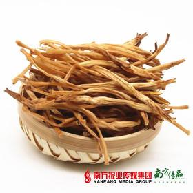 【全国包邮】精品老工艺直条黄花菜干 1斤±1两/袋(72小时之内发货)