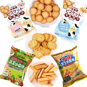 可拉奥系列小圆饼干90g/袋  2-4袋装(蔬菜,原味,海盐,芝士)|口感酥脆  浓醇芝士味 均衡营养【休闲零食】