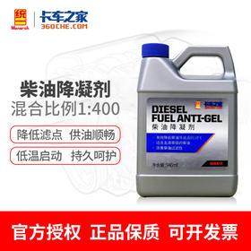 统一 柴油降凝剂