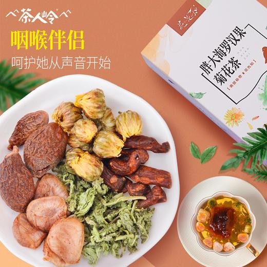 茶人岭  /花先知 女神花草茶大礼包 商品图5