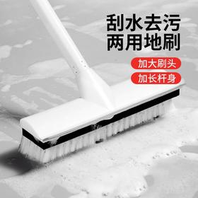 SSJJ-DBS-001新款去污刮水两用刷子TZF