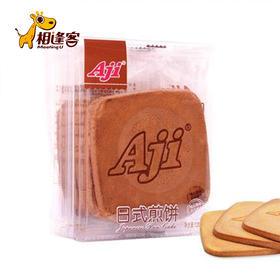 Aji日式煎饼  120g/盒