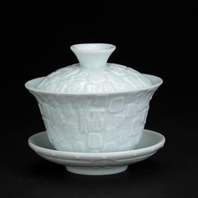 雅市影青百福茶具·盖碗
