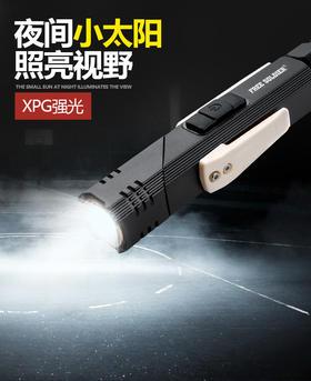 【LED灯强光充电】90度弯头侧灯多功能手电