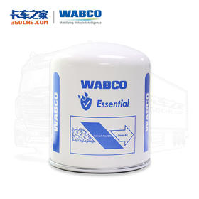 威伯科 干燥罐 白罐