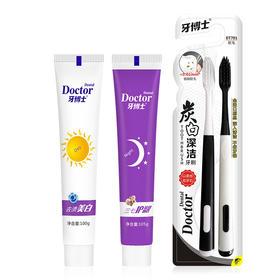 牙博士美白牙膏超值早晚情侣套装|100g+105g+2支牙刷【个护清洁】