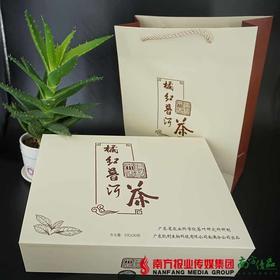 【全国包邮】袋装礼盒 180g/盒(30袋/盒)(72小时内发货)