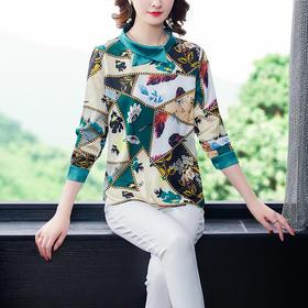 AHM-yme5295新款时尚优雅气质双层领长袖印花雪纺衫TZF