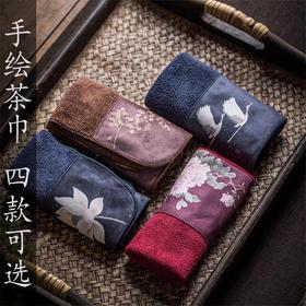永利汇 功夫茶具配件 茶巾茶布吸水禅意养壶加厚日式茶几抹布毛巾