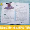 【开心图书】1-6年级上册小学生开心同步作文+暑假阅读 商品缩略图9