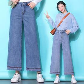 PX-KPND1006新款潮流时尚气质高腰牛仔阔腿裤TZF
