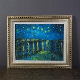 梵高星夜金色之花框