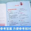 【开心图书】1-6年级上册小学生开心同步作文+暑假阅读 商品缩略图12