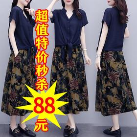 XFFS918新款复古衬衫套装印花半身裙子TZF