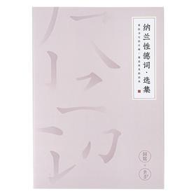 国馆×物道国馆|简易练字帖