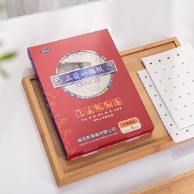 三箭一条根·医用冷敷贴 | 台湾镇山之宝,贴一贴,关节酸胀拜拜