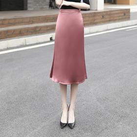 SXFS901新款时尚气质荷叶边鱼尾半身裙TZF