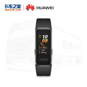 华为 手环4 运动手环 智能手环 血氧饱和度检测+USB即插即充+心脏健康+睡眠监测+支付+安卓IOS通用