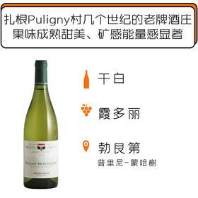 2018年雅克卡丽侬酒庄普里尼-蒙哈榭干白葡萄酒Domaine Jacques Carillon Puligny-Montrachet 2018