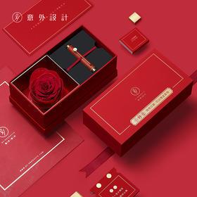意外设计便携钢笔花信礼盒私人订制永生花玫瑰情人礼品生日礼物