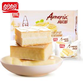 梅尼耶涂层奶油蛋糕168g/箱  6枚/箱|松软绵密 细腻浓郁 甜而不腻【休闲零食】