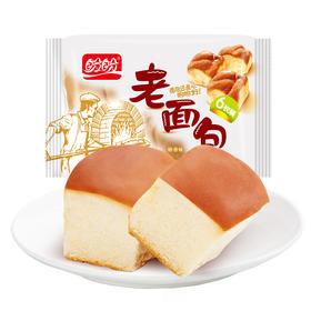 盼盼奶香味老面包155g*4袋  6枚/袋|香甜软糯 浓郁奶香 松软可口【休闲零食】